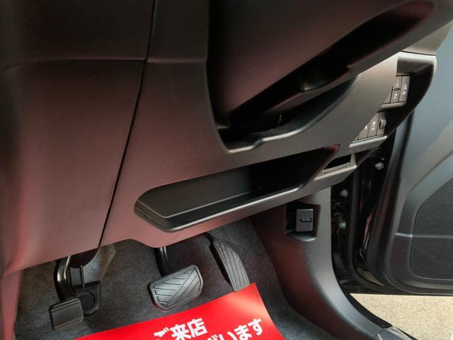 ハイブリッドFX 新品ナビテレビ ブルートゥース対応 新車保証令和5年9月 ハイブリッド 安全ブレーキ キーフリー プッシュスタート オートエアコン オートライト 電動格納ミラー(13枚目)