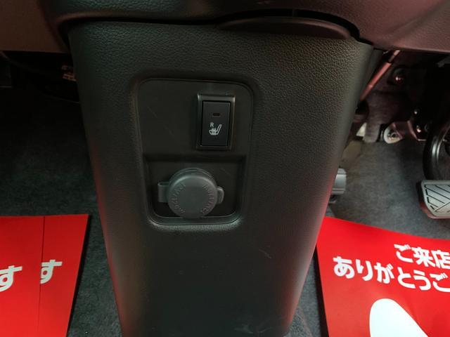 ハイブリッドFX 新品ナビテレビ ブルートゥース対応 新車保証令和5年9月 ハイブリッド 安全ブレーキ キーフリー プッシュスタート オートエアコン オートライト 電動格納ミラー(17枚目)