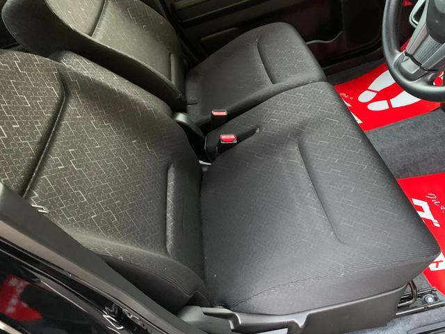 ハイブリッドFX 新品ナビテレビ ブルートゥース対応 新車保証令和5年9月 ハイブリッド 安全ブレーキ キーフリー プッシュスタート オートエアコン オートライト 電動格納ミラー(18枚目)