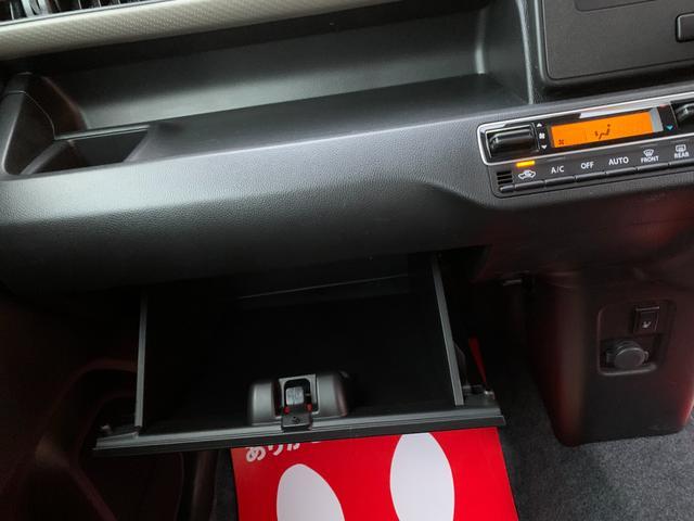ハイブリッドFX 新品ナビテレビ ブルートゥース対応 新車保証令和5年9月 ハイブリッド 安全ブレーキ キーフリー プッシュスタート オートエアコン オートライト 電動格納ミラー(21枚目)