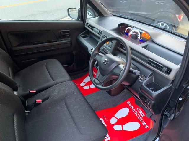 ハイブリッドFX 新品ナビテレビ ブルートゥース対応 新車保証令和5年9月 ハイブリッド 安全ブレーキ キーフリー プッシュスタート オートエアコン オートライト 電動格納ミラー(23枚目)