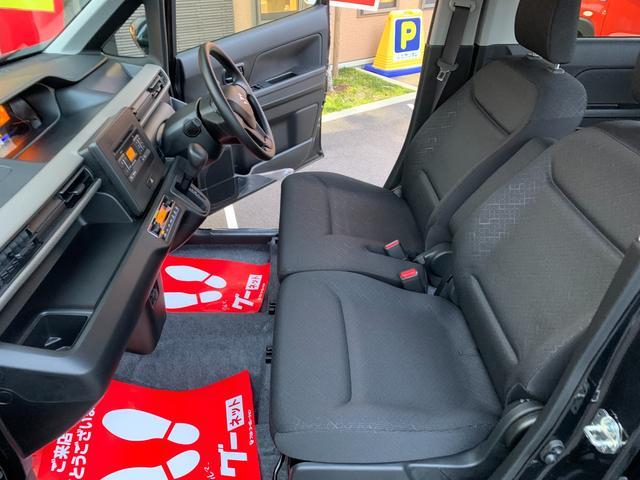 ハイブリッドFX 新品ナビテレビ ブルートゥース対応 新車保証令和5年9月 ハイブリッド 安全ブレーキ キーフリー プッシュスタート オートエアコン オートライト 電動格納ミラー(28枚目)