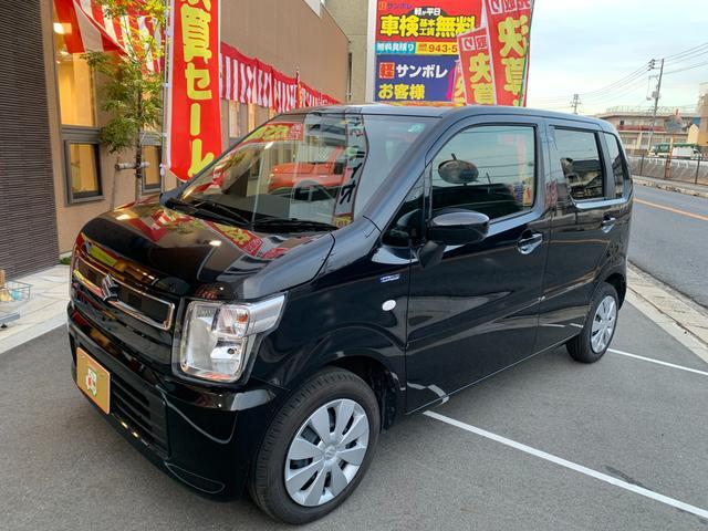 ハイブリッドFX 新品ナビテレビ ブルートゥース対応 新車保証令和5年9月 ハイブリッド 安全ブレーキ キーフリー プッシュスタート オートエアコン オートライト 電動格納ミラー(39枚目)