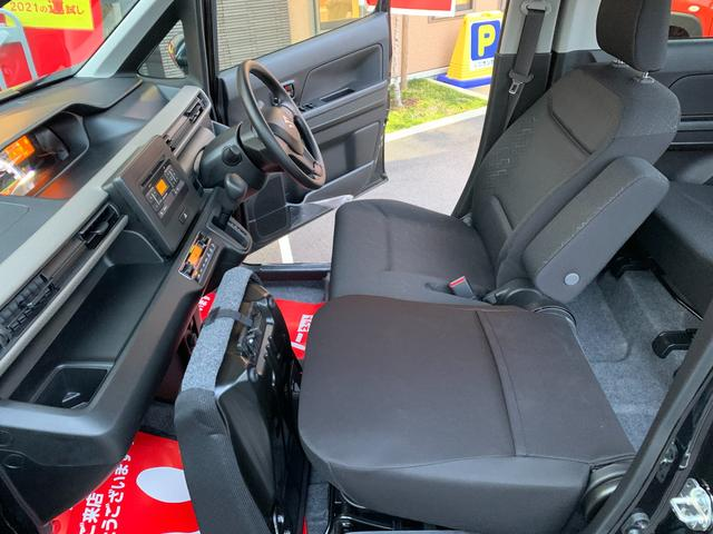ハイブリッドFX 新品ナビテレビ ブルートゥース対応 新車保証令和5年9月 ハイブリッド 安全ブレーキ キーフリー プッシュスタート オートエアコン オートライト 電動格納ミラー(42枚目)