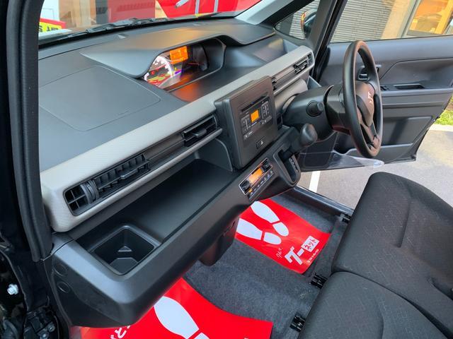 ハイブリッドFX 新品ナビテレビ ブルートゥース対応 新車保証令和5年9月 ハイブリッド 安全ブレーキ キーフリー プッシュスタート オートエアコン オートライト 電動格納ミラー(43枚目)