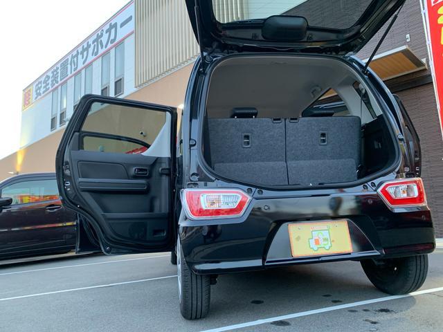 ハイブリッドFX 新品ナビテレビ ブルートゥース対応 新車保証令和5年9月 ハイブリッド 安全ブレーキ キーフリー プッシュスタート オートエアコン オートライト 電動格納ミラー(50枚目)