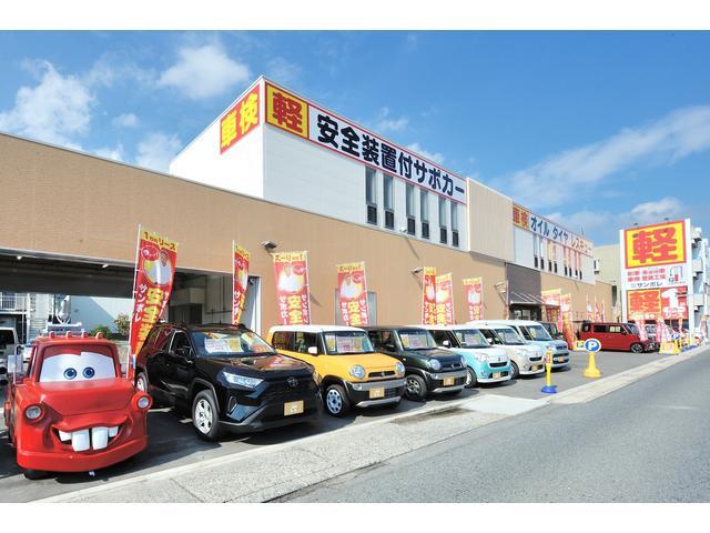 ハイブリッドFX 新品ナビテレビ ブルートゥース対応 新車保証令和5年9月 ハイブリッド 安全ブレーキ キーフリー プッシュスタート オートエアコン オートライト 電動格納ミラー(55枚目)
