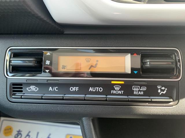 ハイブリッドG 新品ナビTV Bluetooth対応  安全ブレーキ サポカー 新車メーカー保証令和8年1月10万キロ シートヒーター プッシュスタート キーフリー オートエアコン オートライト(14枚目)