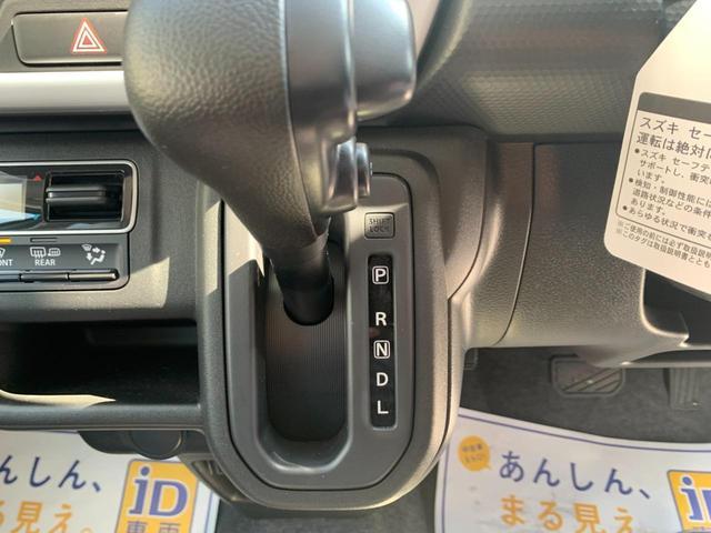 ハイブリッドG 新品ナビTV Bluetooth対応  安全ブレーキ サポカー 新車メーカー保証令和8年1月10万キロ シートヒーター プッシュスタート キーフリー オートエアコン オートライト(24枚目)
