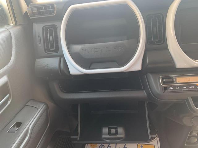 ハイブリッドG 新品ナビTV Bluetooth対応  安全ブレーキ サポカー 新車メーカー保証令和8年1月10万キロ シートヒーター プッシュスタート キーフリー オートエアコン オートライト(33枚目)