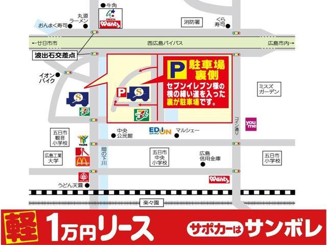 ハイブリッドG 新品ナビTV Bluetooth対応  安全ブレーキ サポカー 新車メーカー保証令和8年1月10万キロ シートヒーター プッシュスタート キーフリー オートエアコン オートライト(63枚目)
