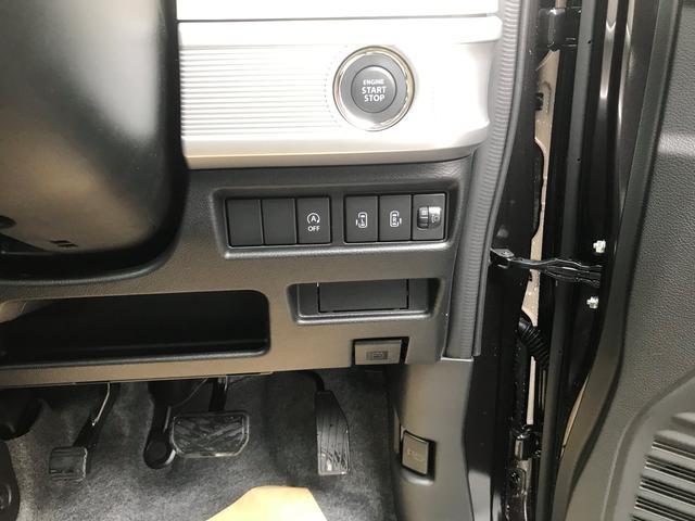 ハイブリッドX 新車保証5年10万キロ サポカー スマートキー 盗難防止システム 禁煙車 クリアランスソナー ベンチシート フルフラット シートヒーター アイドリングストップ(10枚目)