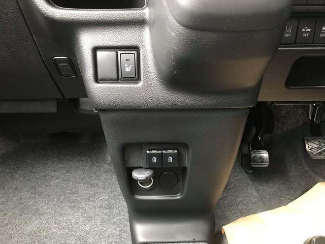ハイブリッドX 新車保証5年10万キロ サポカー スマートキー 盗難防止システム 禁煙車 クリアランスソナー ベンチシート フルフラット シートヒーター アイドリングストップ(15枚目)