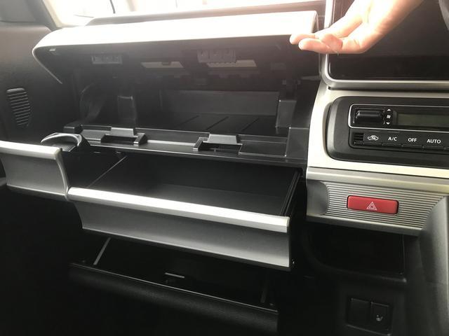 ハイブリッドX 新車保証5年10万キロ サポカー スマートキー 盗難防止システム 禁煙車 クリアランスソナー ベンチシート フルフラット シートヒーター アイドリングストップ(18枚目)