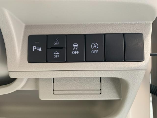 X サポカー 安全ブレーキ 新車保証令和8年4月 スマートキー 禁煙車 全周囲カメラ HIDヘッドライト オートライト フロント左右シートヒーター フルオートエアコン盗難防止システム 6スピーカー(47枚目)