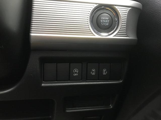 ハイブリッドXS 新車保証5年10万キロ スマートキー 禁煙車 オートライト レーンアシスト LEDヘッドランプ シートヒーター クリアランスソナー エアロ 盗難防止システム(15枚目)