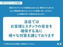 大好評 サンボレリース 詳細は「サンボレ 広島1万円」で検索♪弊社HPにて自宅で簡単!リースの診断をシミュレーションできちゃいます!ぜひ一度ご利用ください★