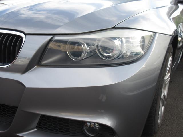 「BMW」「BMW」「ステーションワゴン」「島根県」の中古車9