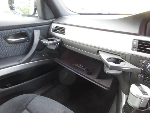 「BMW」「BMW」「ステーションワゴン」「島根県」の中古車11