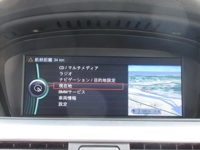 「BMW」「BMW」「ステーションワゴン」「島根県」の中古車13