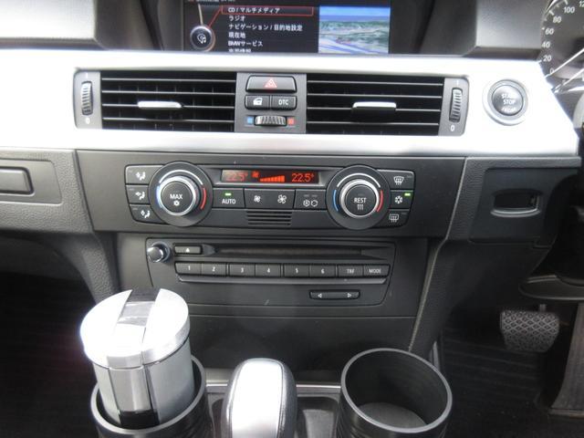 「BMW」「BMW」「ステーションワゴン」「島根県」の中古車15