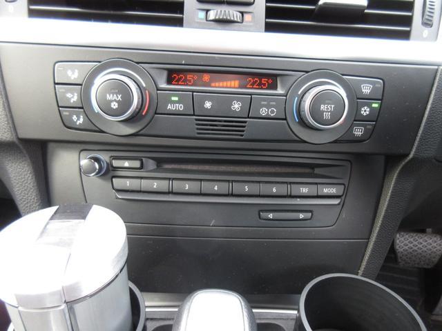 「BMW」「BMW」「ステーションワゴン」「島根県」の中古車16
