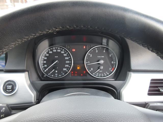 「BMW」「BMW」「ステーションワゴン」「島根県」の中古車18