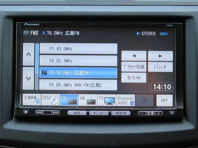 マツダ アクセラスポーツ 2.0 20C ナビ ETC