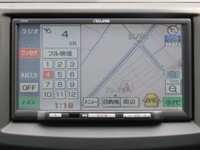 1.5 Sスタイル 15インチ ナビ ETC 自社下取(14枚目)