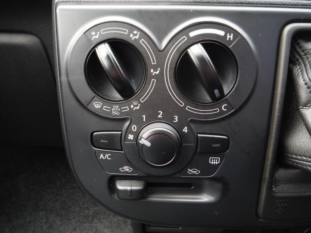 F 4WD シートヒーター 横滑り防止 CDオーディオ(17枚目)