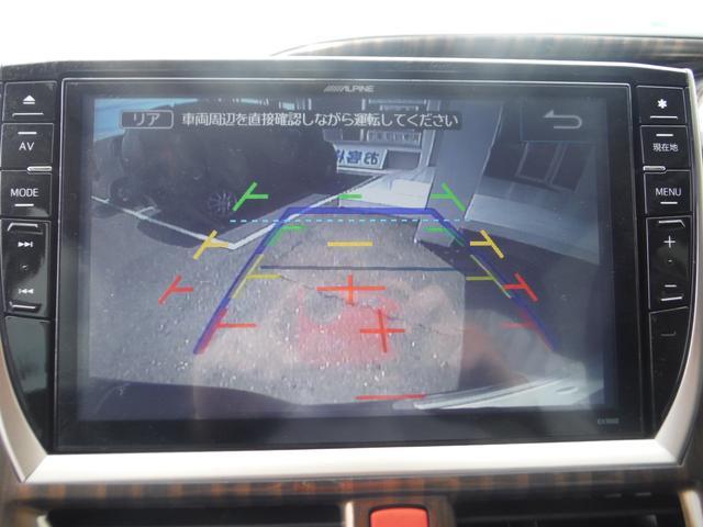 Gi専用OPエアロ10インチナビ地デジWシートヒータ両側電動(16枚目)