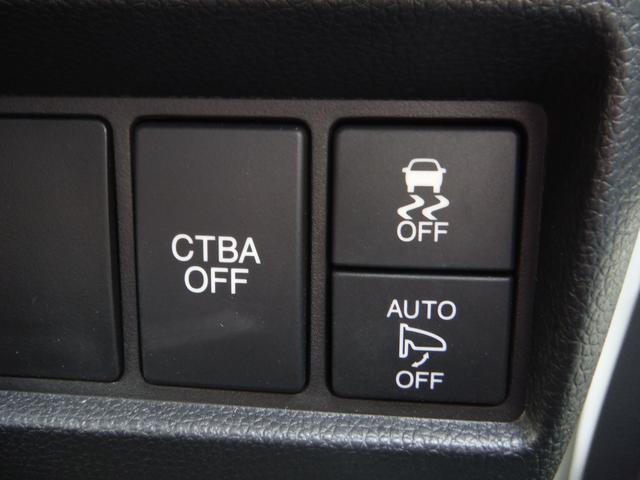 G ターボSS2トーンカラースタイルパッケージ CTBA(19枚目)