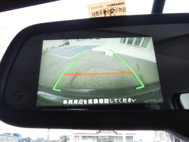 ハイウェイスター X ナビTVバックカメラHIDインテリキー(16枚目)