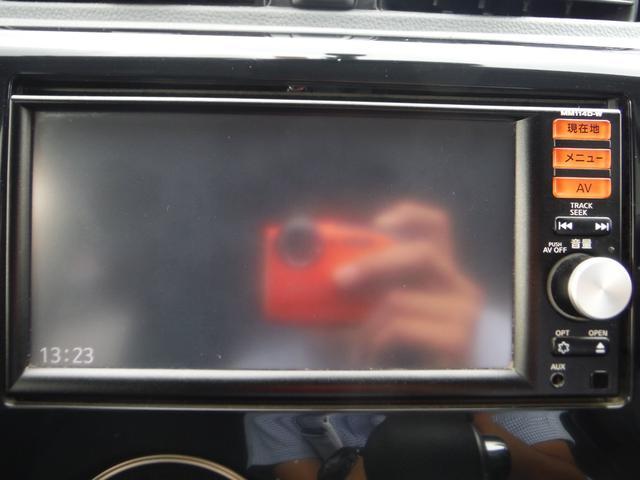 ハイウェイスター X ナビTVバックカメラHIDインテリキー(17枚目)
