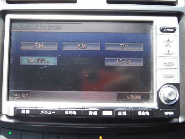 LスカイルーフHDDナビHIDエディションユーザー買取車(17枚目)