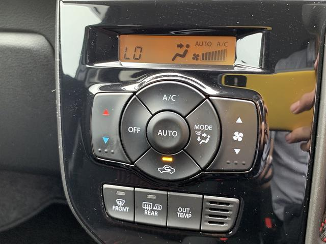 4WDレーダーブレーキSシートヒーターETCスマートキHID(20枚目)