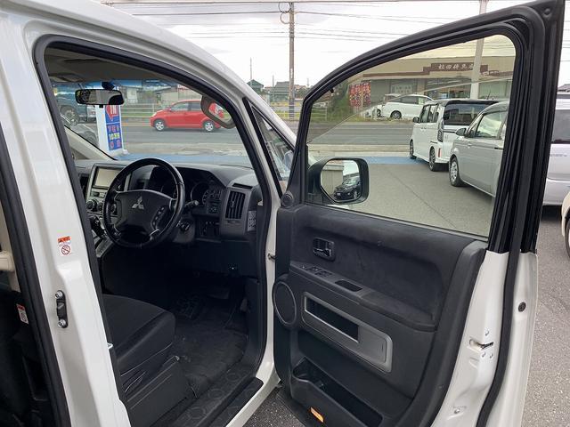 「三菱」「デリカD:5」「ミニバン・ワンボックス」「鳥取県」の中古車26