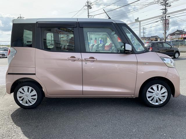 「日産」「デイズルークス」「コンパクトカー」「鳥取県」の中古車4