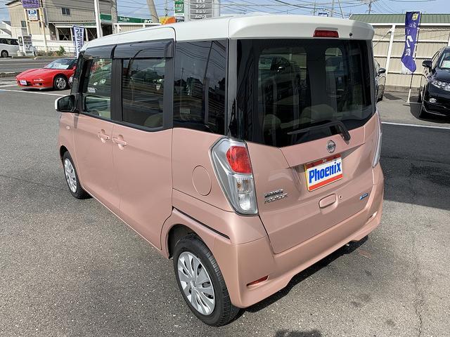 「日産」「デイズルークス」「コンパクトカー」「鳥取県」の中古車7