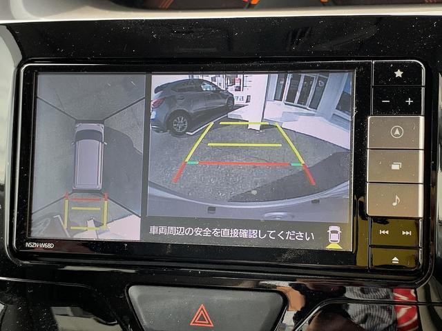 「ダイハツ」「タント」「コンパクトカー」「鳥取県」の中古車15
