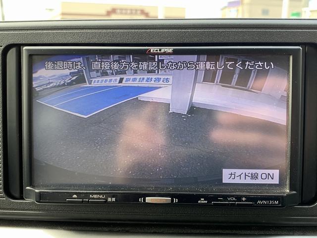 F G SAIIナビBカメラTV横滑り防止LEDオートライト(16枚目)