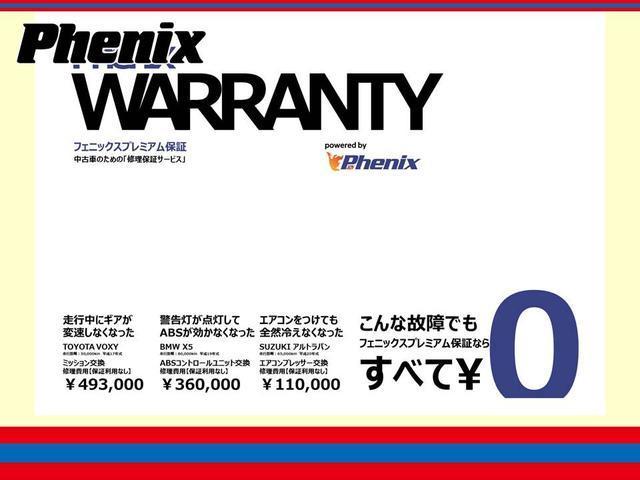 L アイドリングストップ!キーレス!AUX&USB接続CD!Wエアバック!ABS!Pガラス!ライトレベライザー!Rスポ!セキュリティアラーム!燃費良好35.2km/L!(52枚目)