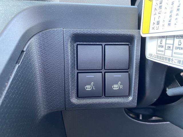 X 4WD!次世代スマアシ!スマートパノラマパーキングP!全方位カメラ!電動スライド!スマートキー!LEDヘッド!前席シートヒーター!Aストップ!DVD再生!USB&AUX付CD!横滑防止!車線逸脱警告!(33枚目)