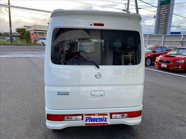 「日産」「NV100クリッパー」「コンパクトカー」「鳥取県」の中古車6