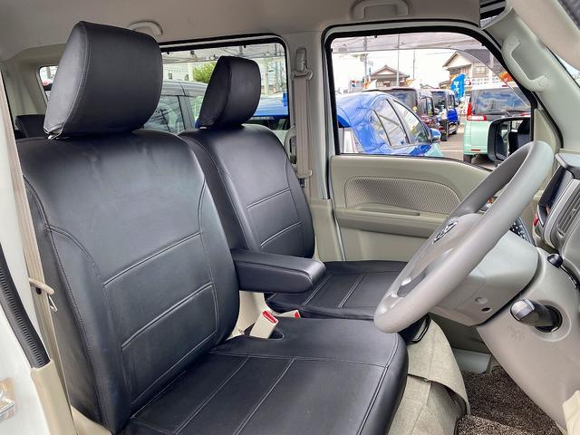 「日産」「NV100クリッパー」「コンパクトカー」「鳥取県」の中古車32