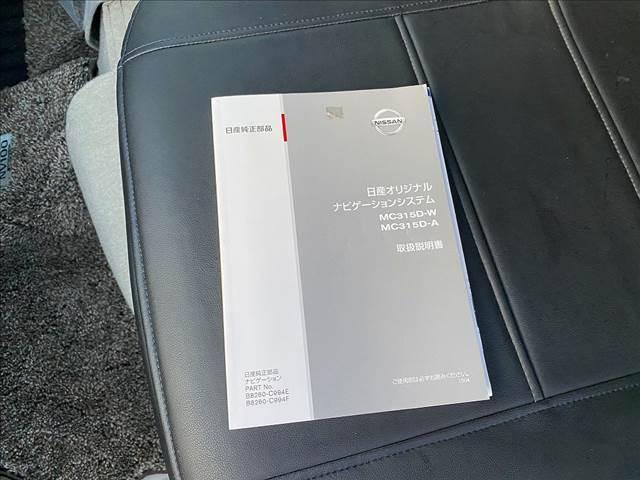 「日産」「NV100クリッパー」「コンパクトカー」「鳥取県」の中古車35