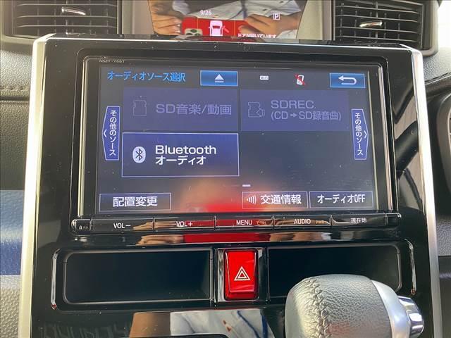 「トヨタ」「タンク」「ミニバン・ワンボックス」「鳥取県」の中古車13