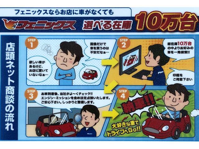 「トヨタ」「タンク」「ミニバン・ワンボックス」「鳥取県」の中古車55