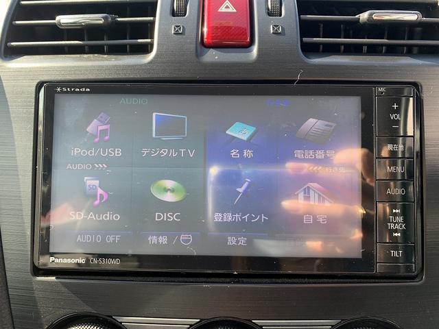 「スバル」「フォレスター」「SUV・クロカン」「島根県」の中古車16