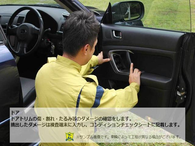 「スバル」「レヴォーグ」「ステーションワゴン」「鳥取県」の中古車49